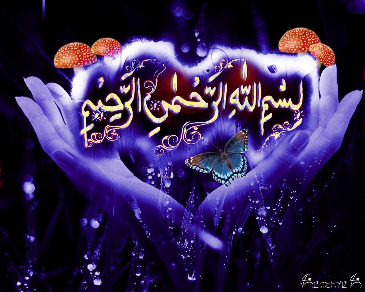 Wallpaper Kata Malam Jumat Islami 820496 Hd Wallpaper