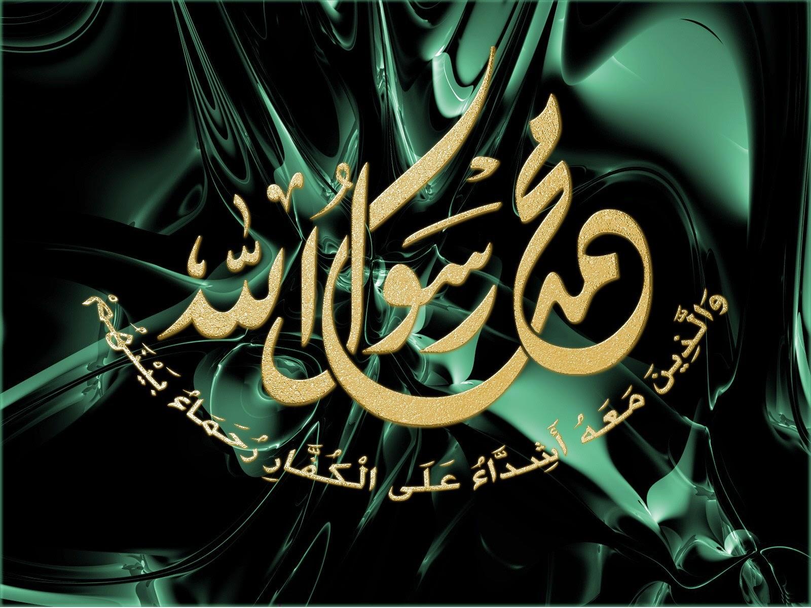 Wallpaper Download Wallpaper Kaligrafi Islam Bergerak