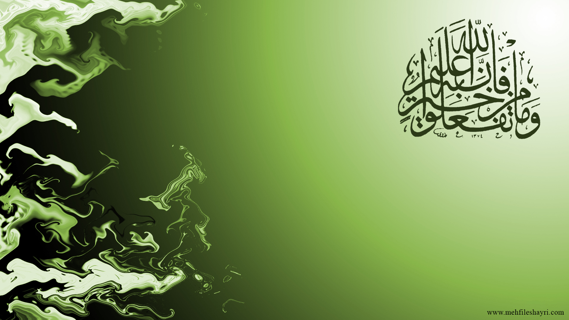 Background Kaligrafi Islam Full Hd Islamic Background Hd
