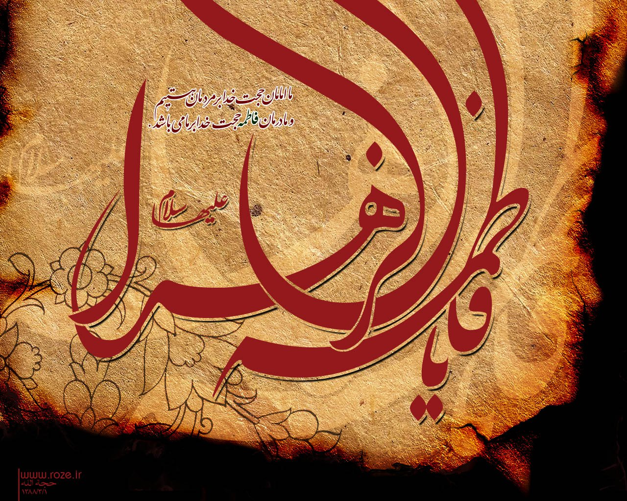 Can You Provide Reliable Shiasunni Sources On Martyrdom