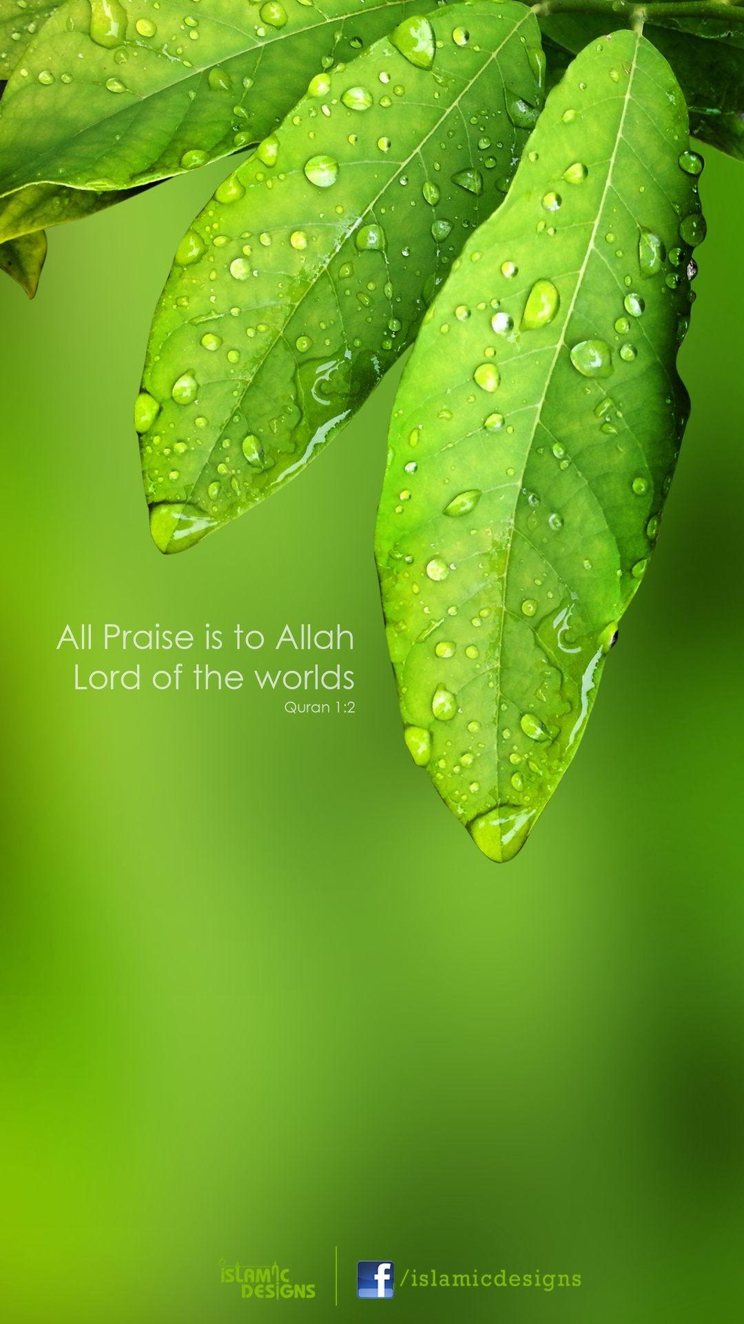 Allah Iphone Wallpaper Iphone 6 Wallpaper Allah 838167