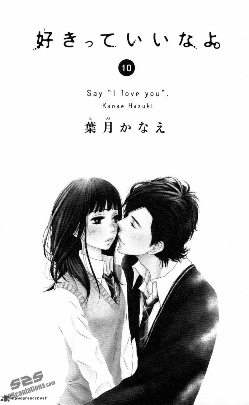 I - Say I Love You Mei And Yamato Manga , HD Wallpaper & Backgrounds