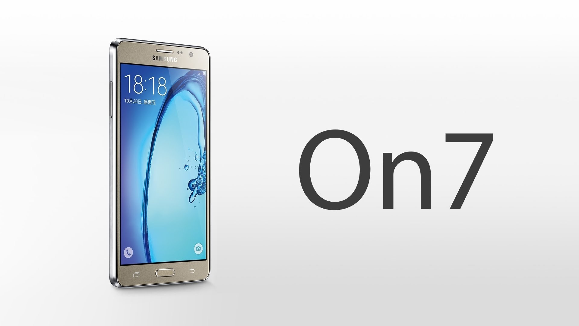 Samsung Galaxy On7 - Samsung On7 Price In Myanmar , HD Wallpaper & Backgrounds