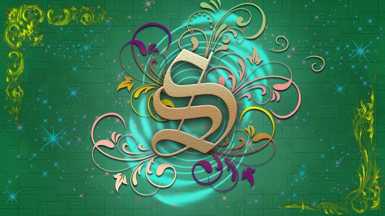 Download Alphabet S Wpc Week 189 1280 X 720 Wallpapers S