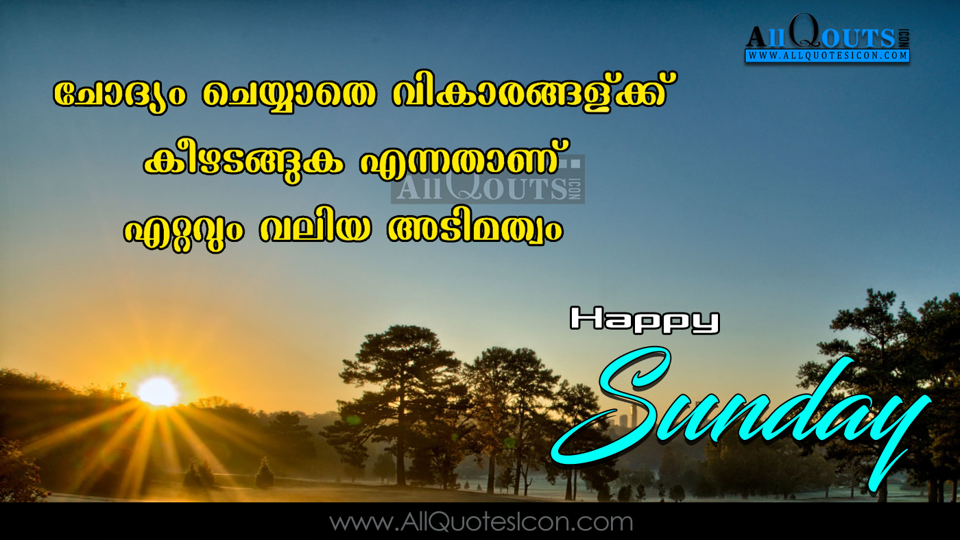 good morning malayalam quotes life happy hd