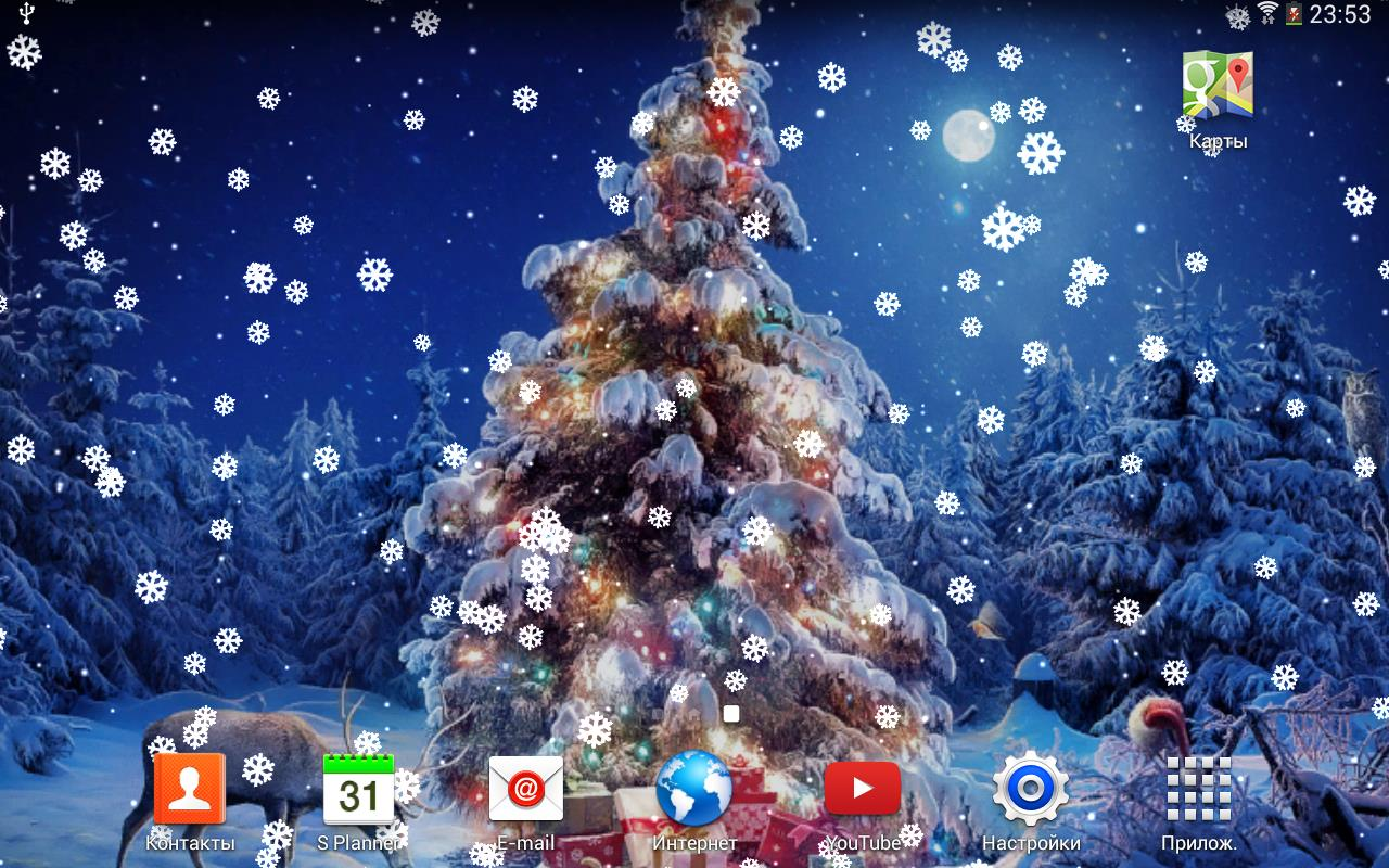 Free Christmas Live Wallpaper For Pc - Live Christmas Desktop Background , HD Wallpaper & Backgrounds