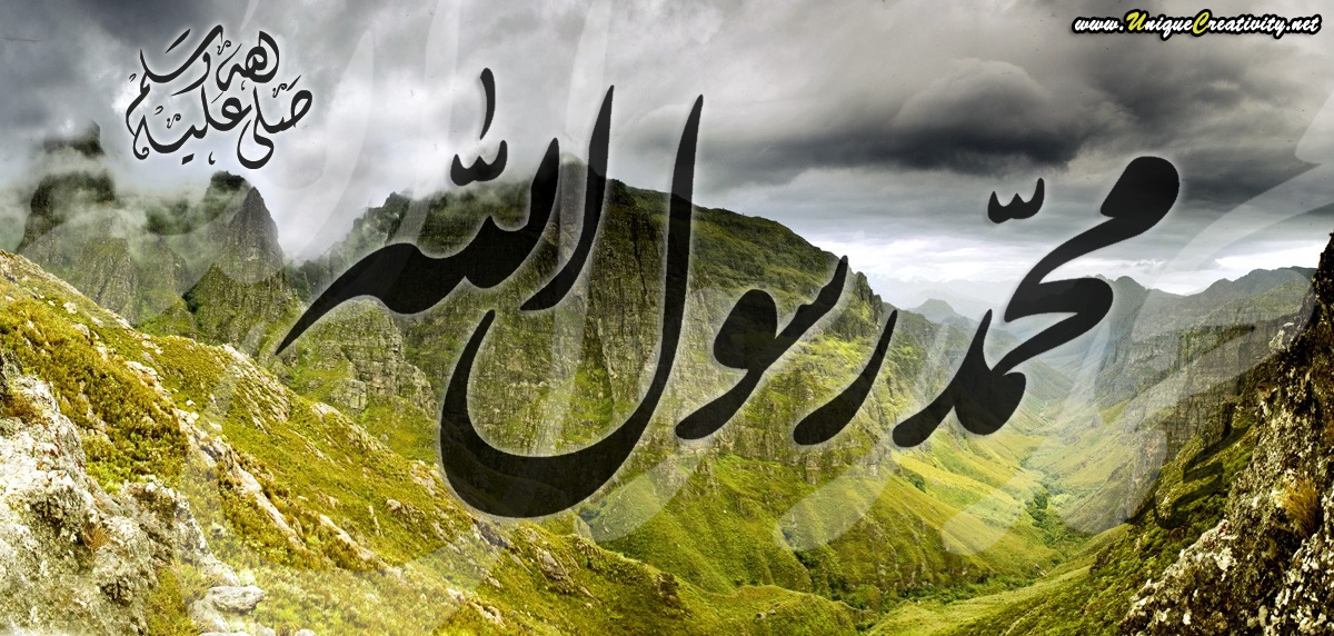 Hd Islamic Wallpapers ~ High Definition Wallpapers - Islamic Images Full Size , HD Wallpaper & Backgrounds