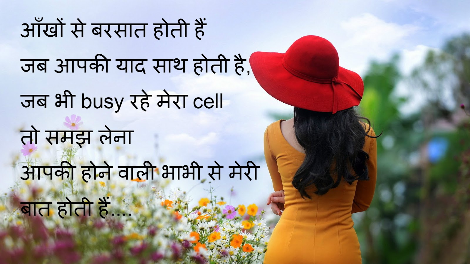 Romantic Shayari Wallpaper Download Hd Shayari Photo Download 895126 Hd Wallpaper Backgrounds Download