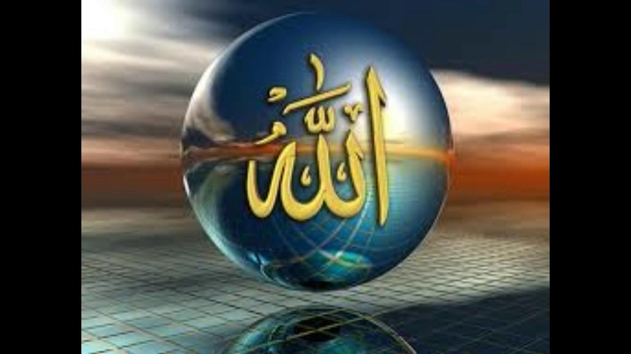 Allah Names 40 Top S Amazing Full 3d Wallpaper Allah