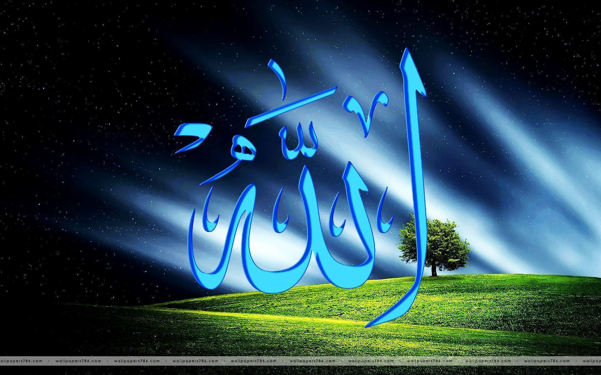 Allah Wallpaper Lovely Allah Wallpapers Hd Wallpaper 3d