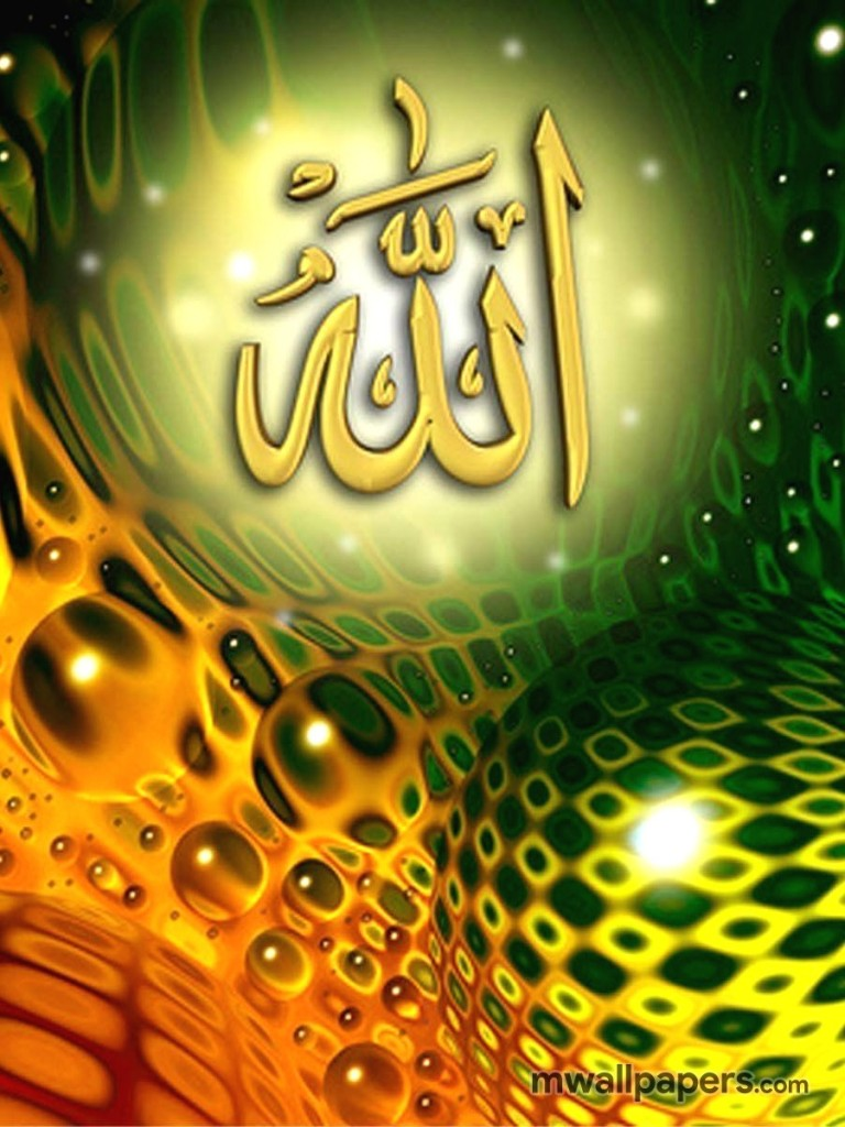 You Can Choose Your Mobile Phone Model Using The Menu - Hd Wallpaper Allah Gold , HD Wallpaper & Backgrounds