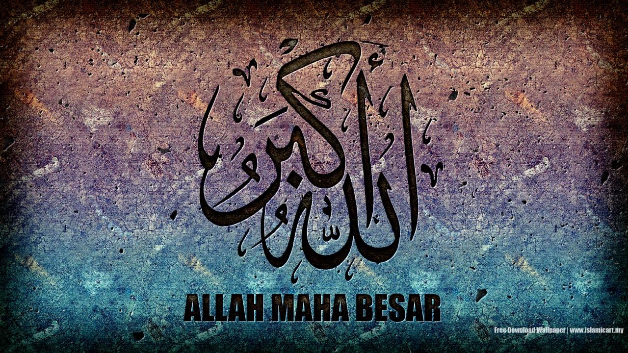 Free Islamic Wallpaper Hd All100 1280x720 Allah In