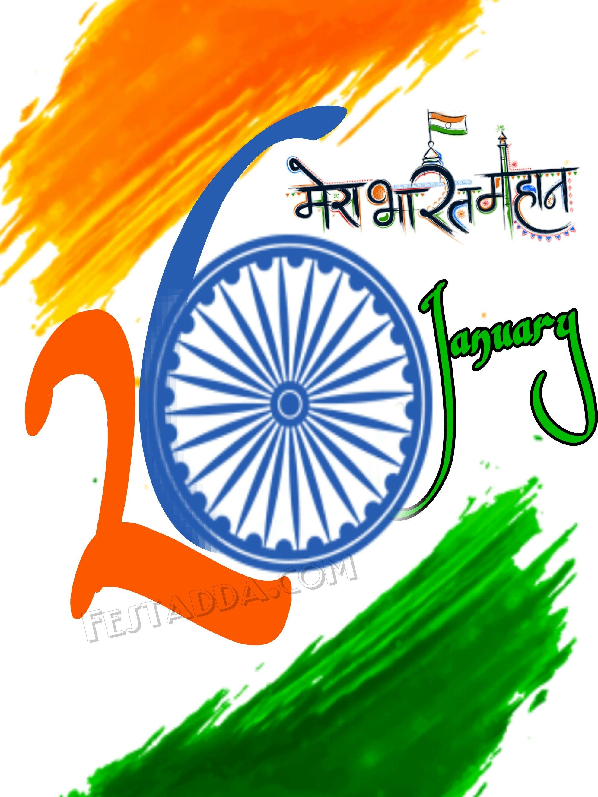 Vande Mataram Images Full Hd Download - Happy Republic Day 2019 Wishes , HD Wallpaper & Backgrounds
