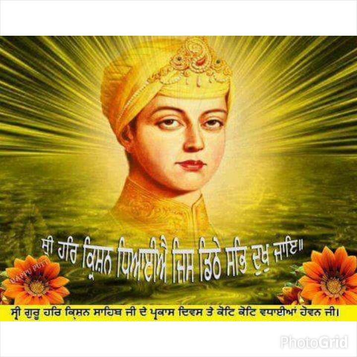 guru harkrishan ji shri guru harkrishan ji birthday