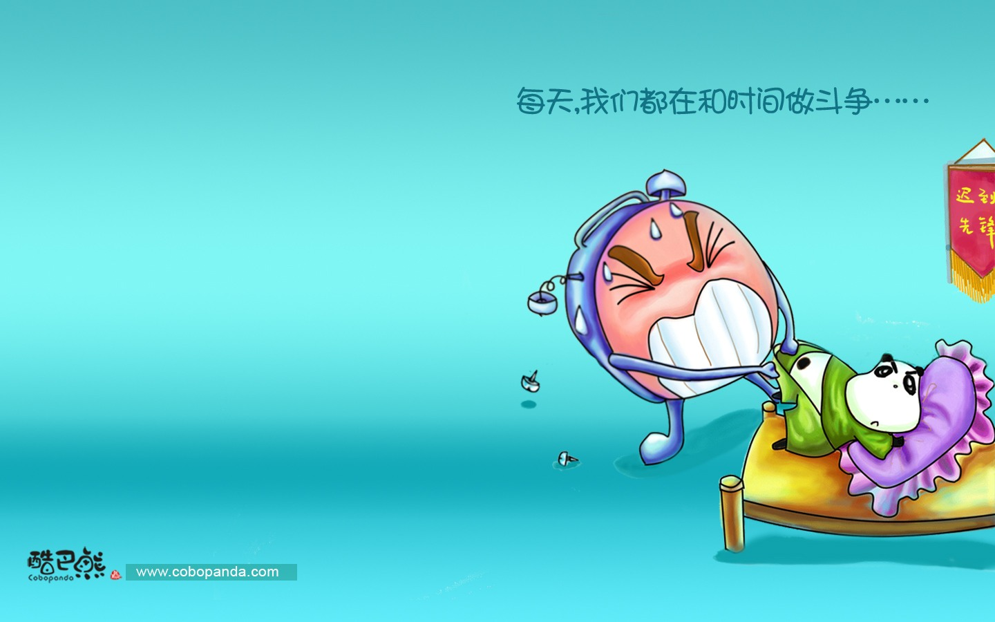 Funny Animated Wallpapers For Mobile Free Download Desktop