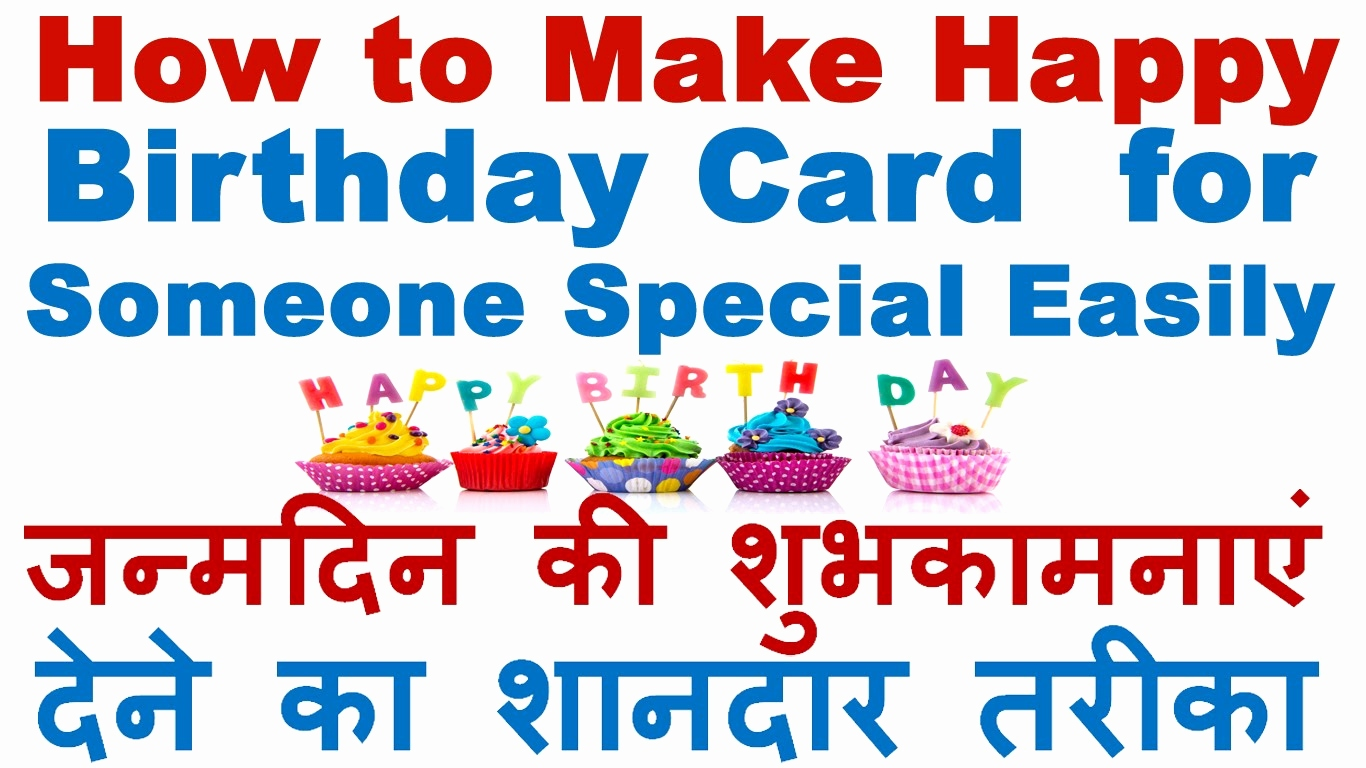 Outstanding Online Happy Birthday Card With Name Edit Best Of Happy Graphic Funny Birthday Cards Online Inifofree Goldxyz
