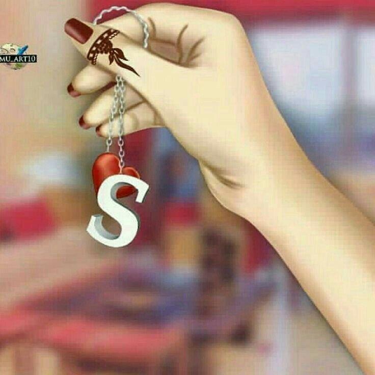 Noor Sehrish Love Images Love Wallpaper S Alphabet M Dpz