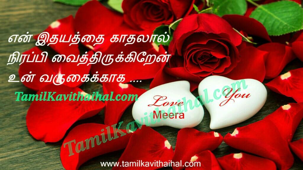 Beautiful Love Romantic Flowers , HD Wallpaper & Backgrounds