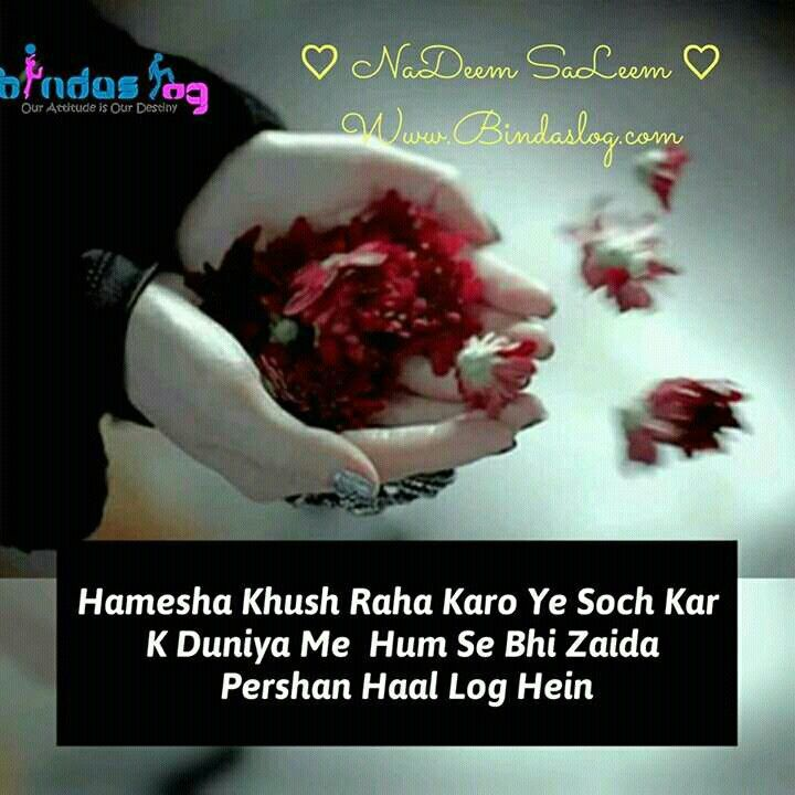 Islamic Love Quotes For Husband In Hindi Desktop Wallpaper Hello Good Morning Ji 952973 Hd Wallpaper Backgrounds Download