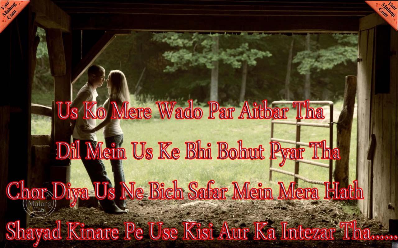 Life Emotional Quotes In Urdu Reiki Healing