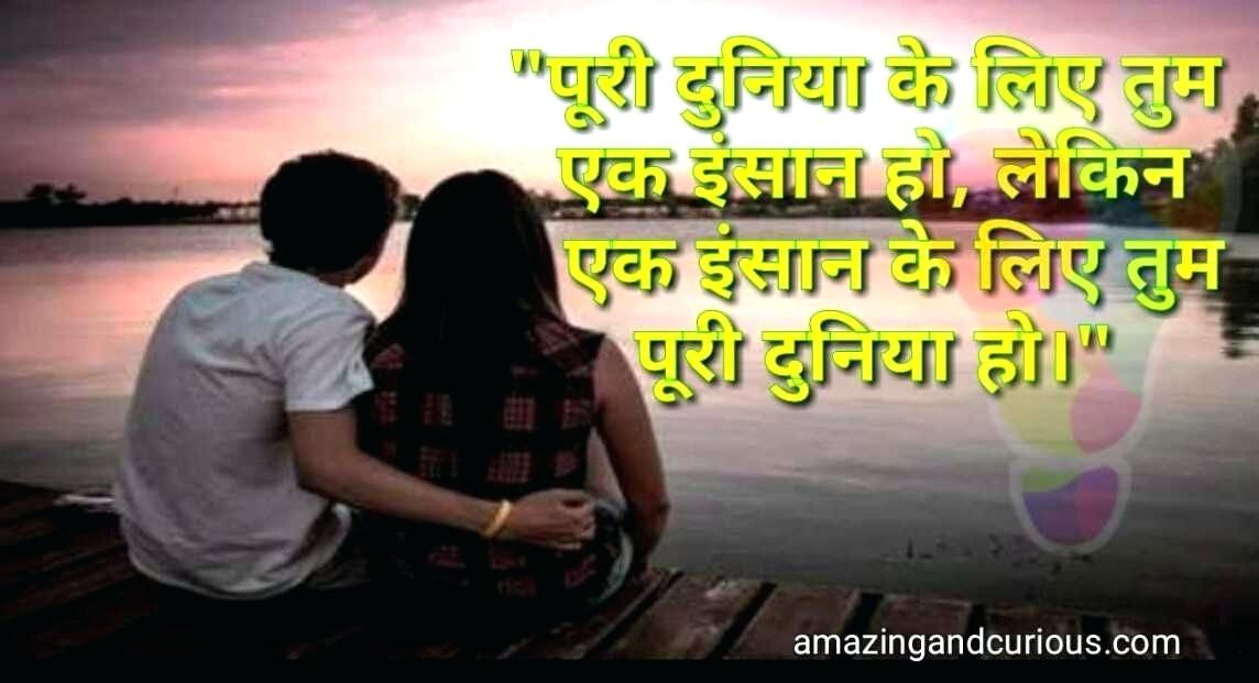 Love Quotes Her Hindi Best Love Quotes In For Her With - Motivational Love Quotes Hindi , HD Wallpaper & Backgrounds