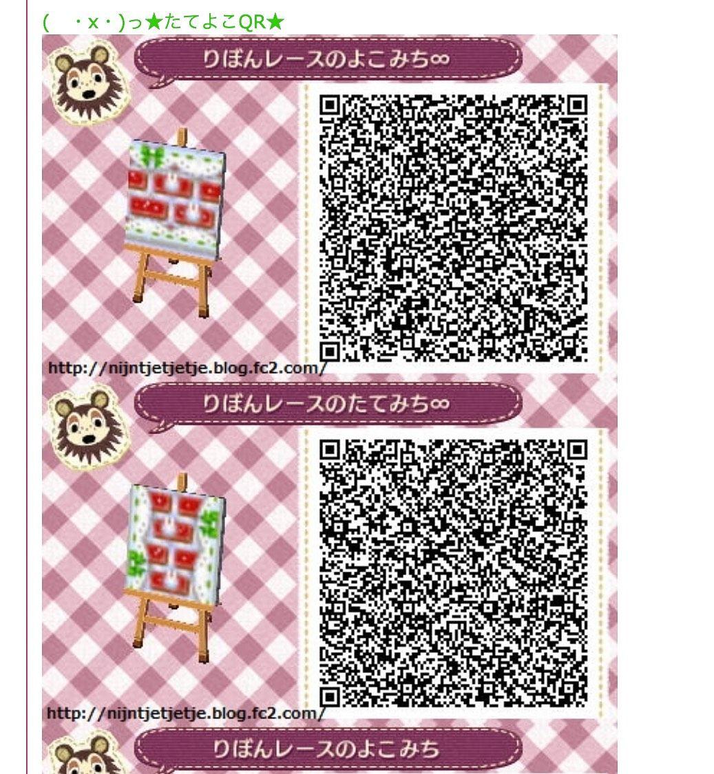 Dream Code Motifs Animal Qr Codes Animal Crossing Animal