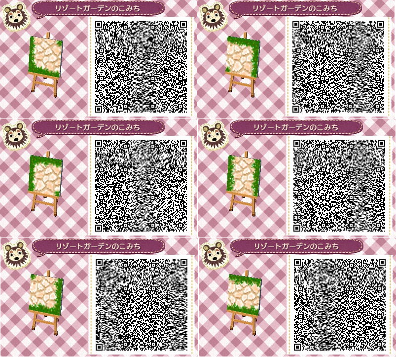 New Leaf Images Animal Crossing - Animal Crossing Qr Codes Paths , HD Wallpaper & Backgrounds