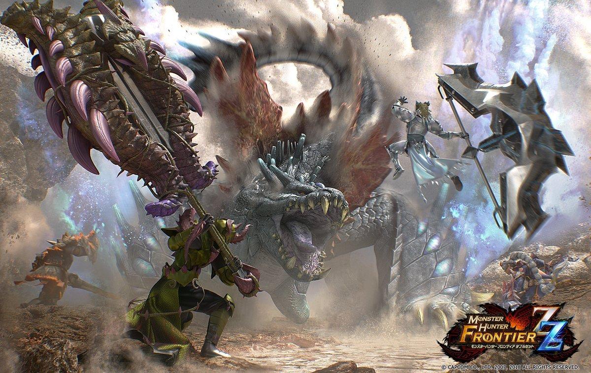Official Wallpaper For Monster Hunter Frontier Z Zenith Monster