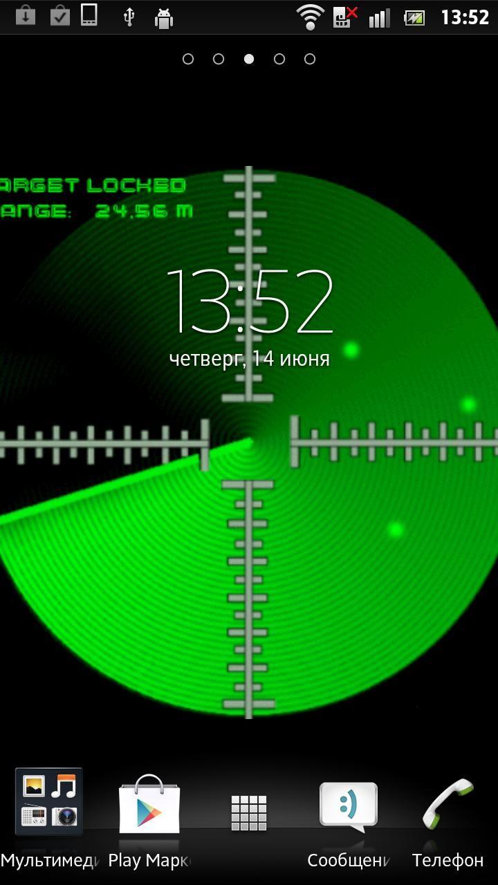 Radar Live Wallpaper Download Weather Widget Sony Xperia
